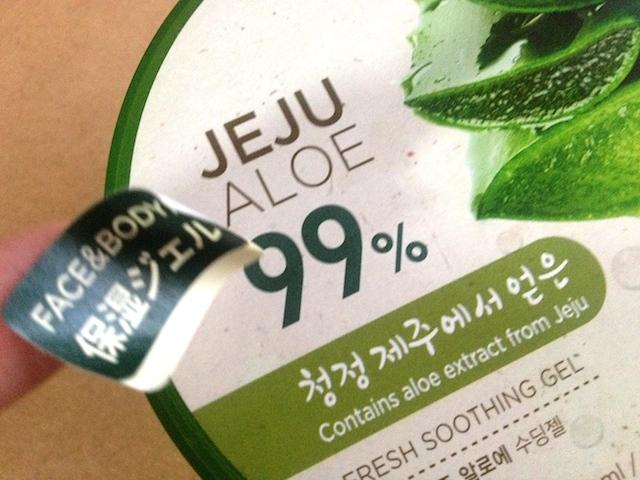 韓国のアロエジェルには本当にアロエが高配合されているの?
