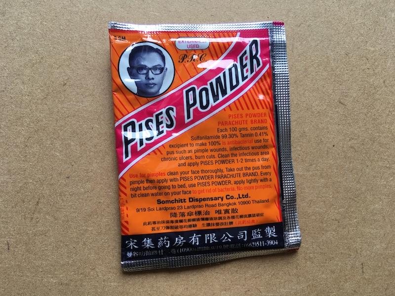 タイのニキビを治すパウダー【PISES POWDER】を使ってみた