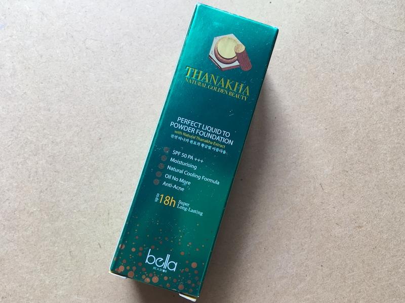 ミャンマーのタナカファンデーション