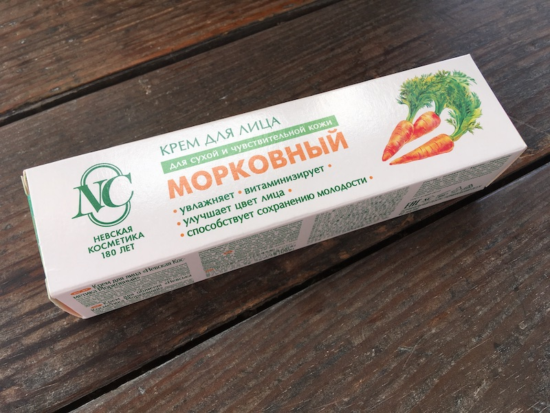 ロシアのニンジンクリーム
